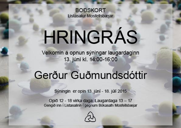 Boðskort Gerður
